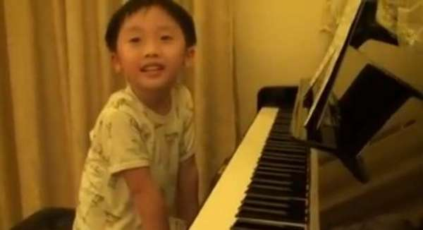Tsung Tsung piano prodigy