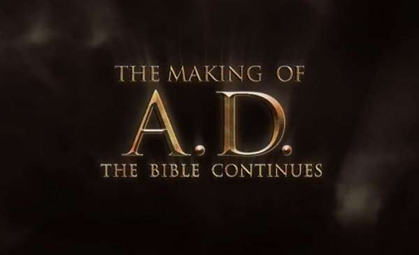 the making of ad
