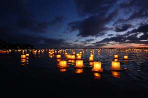Floating Lantern Ceremony For Memorial Day In Hawaii