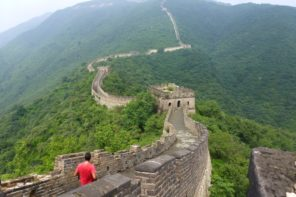 Toboggan Down The Great Wall Of China